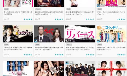 日本ドラマ無料動画人気ランキング2017!おすすめ10選はコレ!