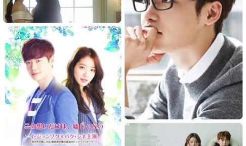 韓国ドラマ『ピノキオ』日本語字幕無料視聴動画2話を観る方法はこちら!