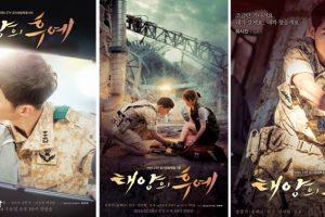 韓国ドラマ『太陽の末裔』日本放送のケーブルテレビの放送時間・視聴方法は?