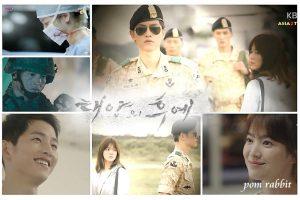 韓国ドラマ『太陽の末裔』日本放送の未公開カット版の視聴方法は?