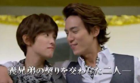 アニキに恋して動画30話を日本語字幕で無料視聴するには?