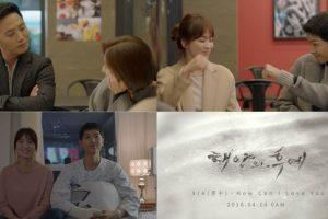 韓国ドラマ『太陽の末裔』ロケ地はソウルのどこの場所?