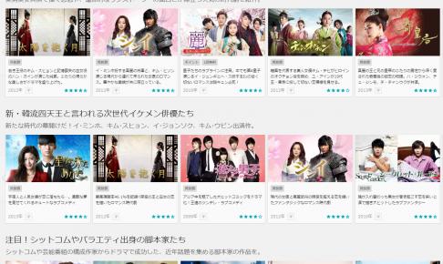 韓国ドラマ人気恋愛動画おすすめ最新ランキングTOP10!無料視聴ならコレ!