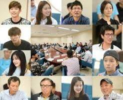 韓国ドラマ『ピノキオ』動画12話を日本語字幕無料視聴するには?