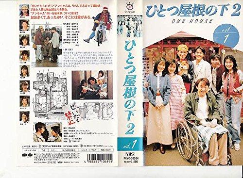 ドラマ無料視聴 月9 歴代