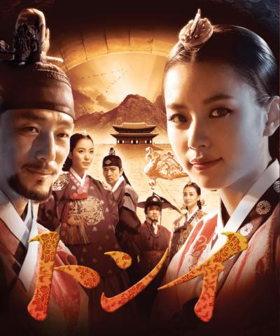 韓国ドラマ恋愛時代劇おすすめ人気ランキング!無料視聴はこちら!