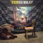 韓国ドラマ『太陽の末裔』ロケ地ツアーの詳細!場所・スケジュールも