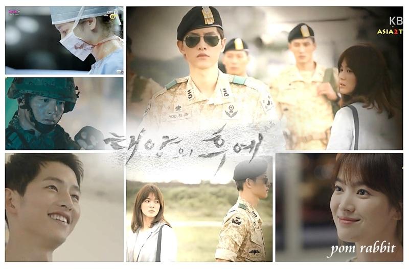 韓国ドラマ『太陽の末裔』キャスト候補誰?豪華すぎてドン引きwwwww