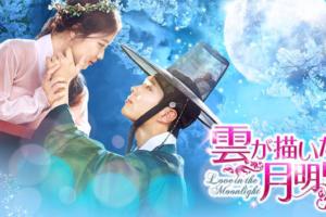 パクボゴムおすすめドラマの動画を日本語字幕で無料視聴するには?
