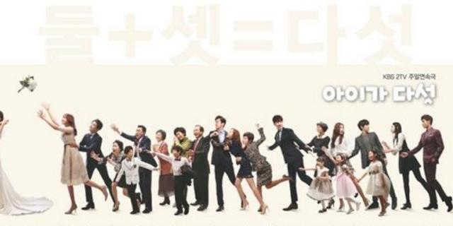 『ドキドキ再婚ロマンス 動画』