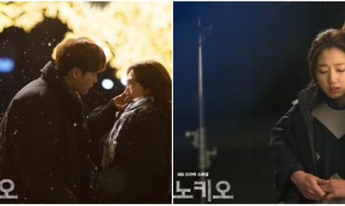 韓国ドラマ『ピノキオ』動画フル19話の無料視聴する方法とは?