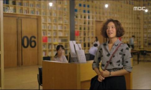 彼女は綺麗だった日本語字幕3話の動画を無料視聴するには?