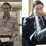 記憶~愛する人へ~韓国ドラマ動画を日本語字幕で無料視聴するには?