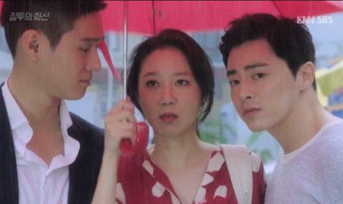 嫉妬の化身あらすじ最終回と動画を日本語字幕で無料視聴するには?