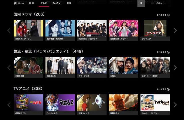 昔のドラマが見れるサイト アプリ