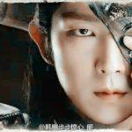 麗花萌ゆる8人の皇子たちワンソ役イジュンギの見どころは?イケメン胸キュン動画・画像一覧