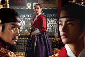王の顔動画1話を日本語字幕で無料視聴するには?