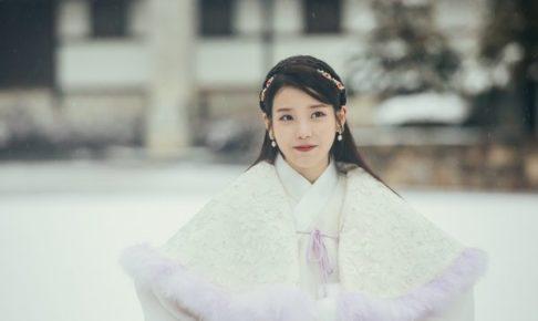 麗韓国ドラマDVD・レンタル発売・開始日は?無料視聴がお得!