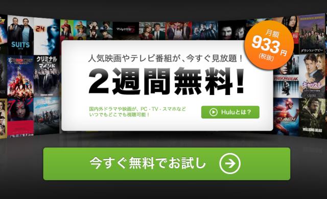 動画配信 アプリ 無料 人気 ランキング