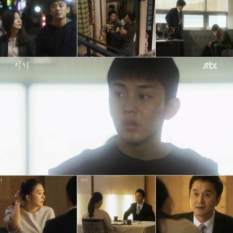 密会 韓国ドラマ キャスト 相関図 視聴率