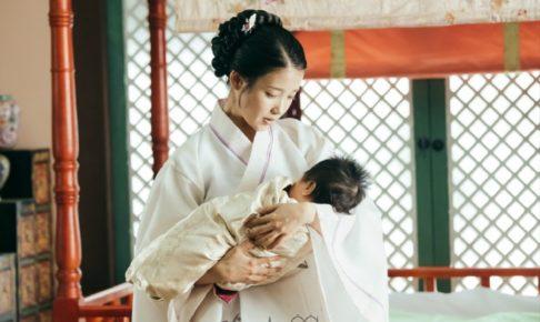 麗花萌ゆる8人の皇子たちヘスの子供と衝撃のラスト