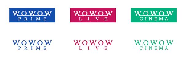 wowow アニメ 再放送 2018
