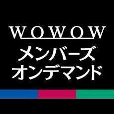 wowow hulu netflix