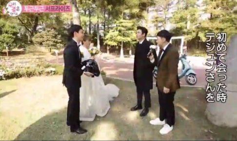 チチャンウクブログで話題『私たち結婚しました』に出演?無料視聴がお得!