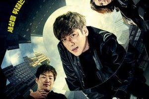 チチャンウク事件もの映画『操作された都市』動画日本語字幕の無料視聴は?インスタ画像一覧も