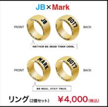 got7 jb 指輪
