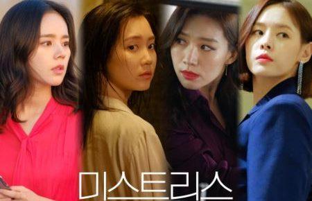 ミストレス 韓国ドラマ感想